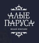 vremena-goda-logo-3